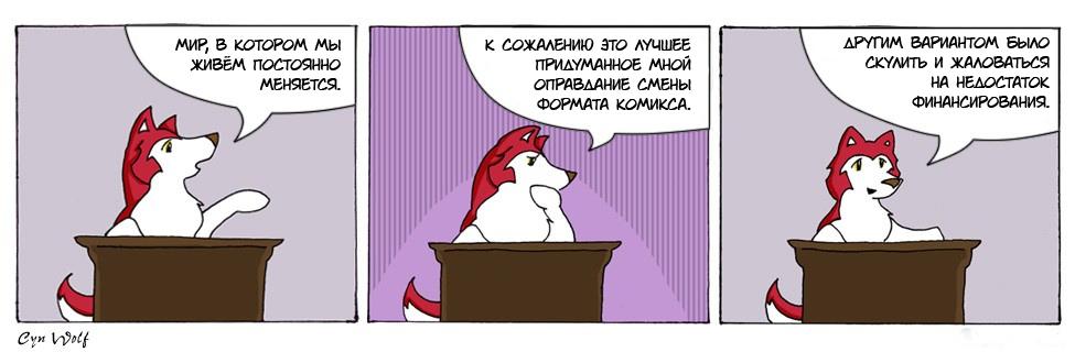 RUS-20081224