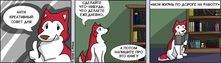 RUS-20090404