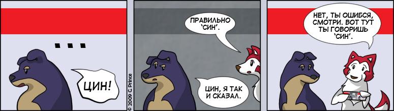 RUS-20090418