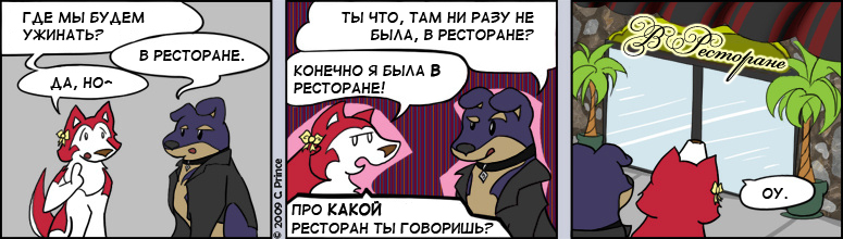 RUS-20090523