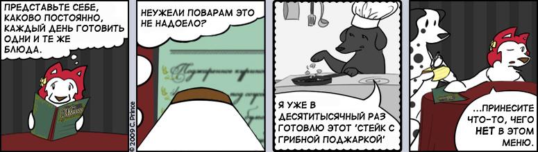 RUS-20090530