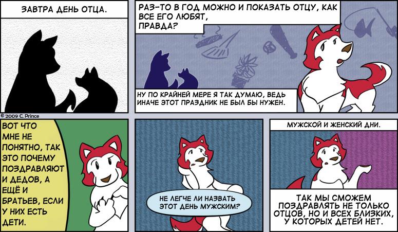 RUS-20090620