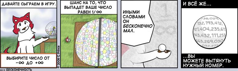 RUS-20090627