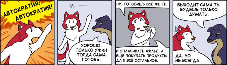 RUS-20090926