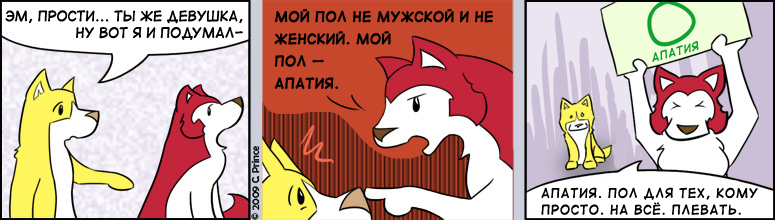 RUS-20091010