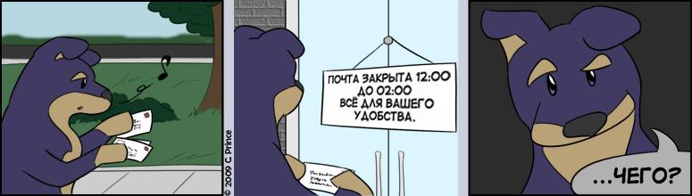 RUS-20091024