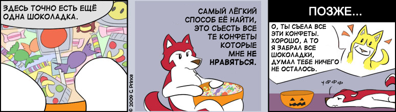 RUS-20091121
