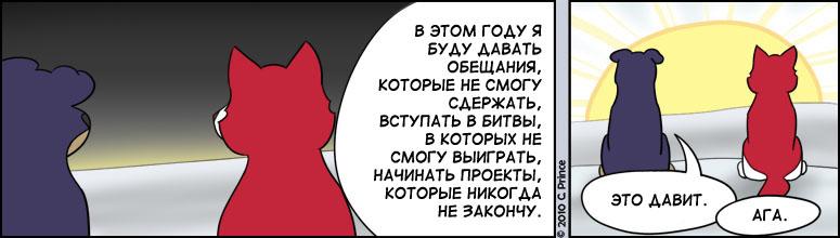 RUS-20100102