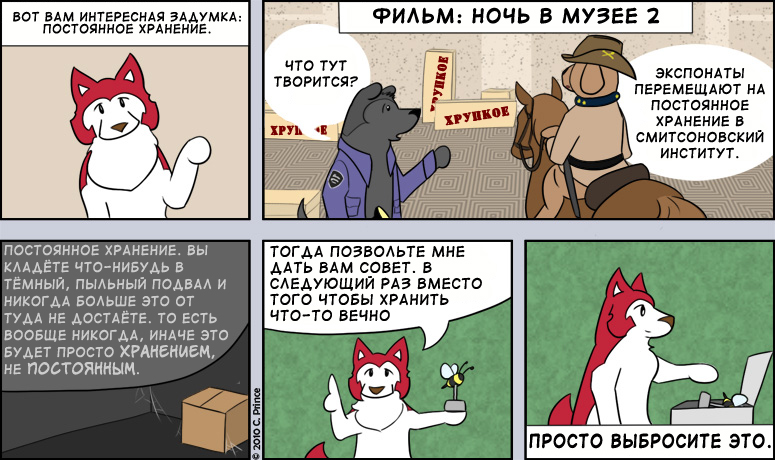 RUS-20100116