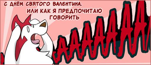 RUS-20100213