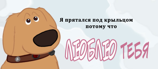 RUS-20100215