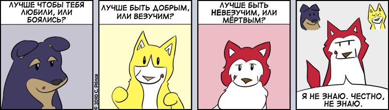 RUS-20100227