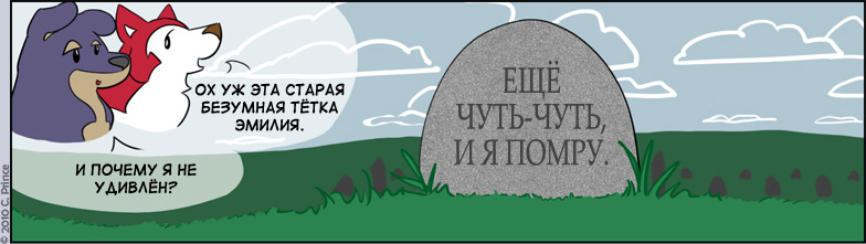 RUS-20100501