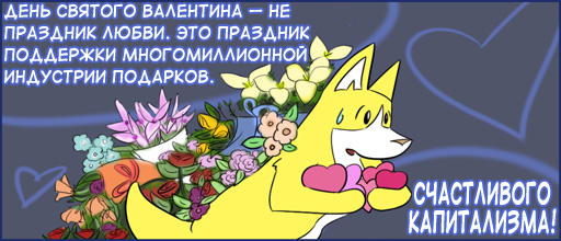 RUS-20110212
