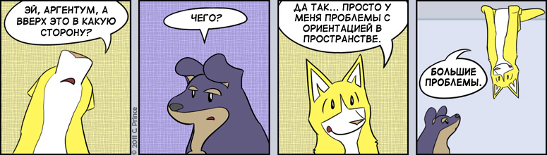 RUS-20110402