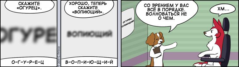 RUS-20110416