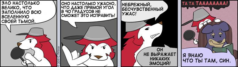 RUS-20110430