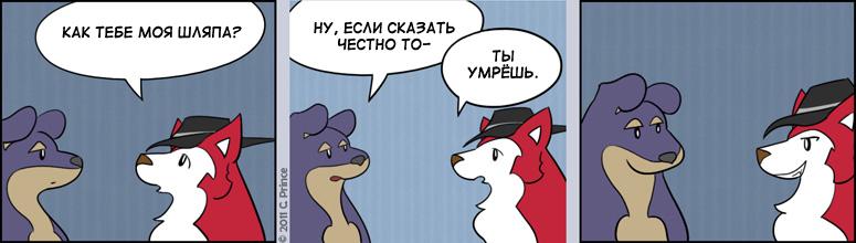 RUS-20110523