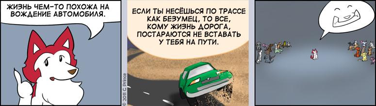 RUS-20110604