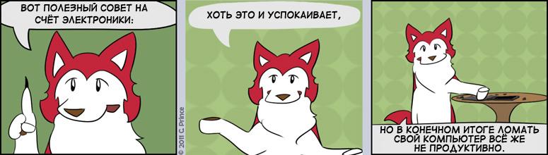 RUS-20110716