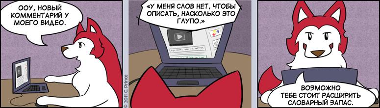 RUS-20110723