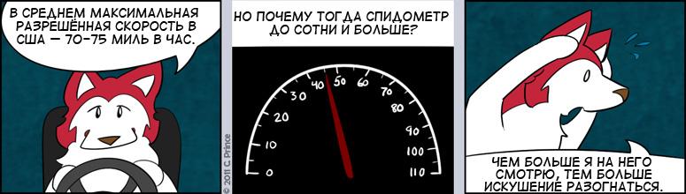 RUS-20110806