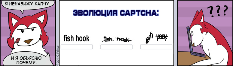 RUS-20110917
