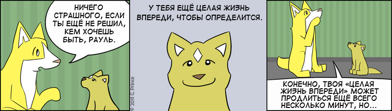 RUS-20111210