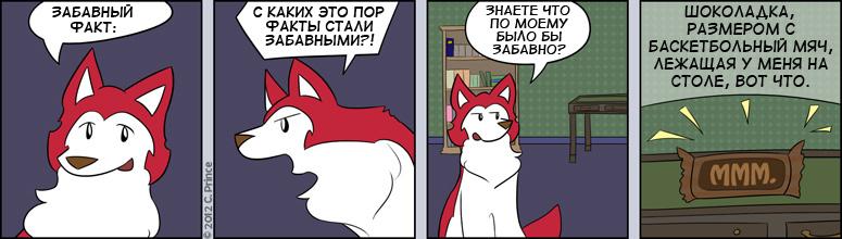RUS-20120114