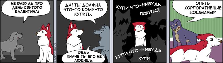 RUS-20120211